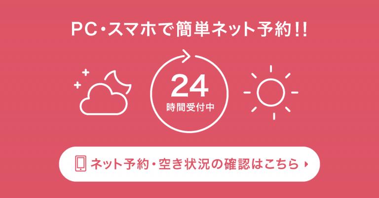 長野県上田市のプログラミングスクール「Asisol」に予約する